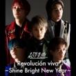 超特急 BULLET TRAIN ARENA TOUR 2019-2020「Revolucion viva~Shine Bright New Year~」(Live)