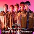 超特急 BULLET TRAIN ARENA TOUR 2019-2020「Revolucion viva~Pastel Shades Christmas~」(Live)