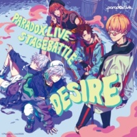"BAE×cozmez Paradox Live Stage Battle ""DESIRE"""