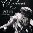 伊藤千晃 Don't look back 【Christmas Event 2019~CHEERSTIME Special~ (2019.12.25 ニューピアホール)】