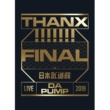 DA PUMP LIVE DA PUMP 2019 THANX!!!!!!! FINAL at 日本武道館