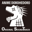 (K)NoW_NAME ANIME DOROHEDORO ORIGINAL SOUNDTRACK