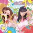AKB48 サステナブル Type B