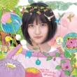 AKB48 サステナブル<劇場盤>