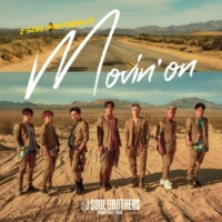 三代目 J SOUL BROTHERS from EXILE TRIBE Movin' on