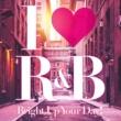 ヴァリアス・アーティスト I Love R&B -Brighten Up Your Day!-