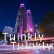 笠隆久 Twinkly Twinkly