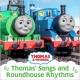 Thomas & Friends He's a Really Useful Engine
