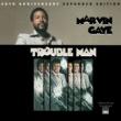 マーヴィン・ゲイ Trouble Man [40th Anniversary Expanded Edition]