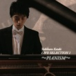 小瀧俊治 ノクターン 第16番 変ホ長調 Op.55-2 (Live、宮城、2013)