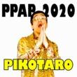 ピコ太郎 PPAP-2020-