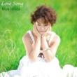 石田 美也 Love Song