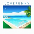 Lovefunky 何もいえない