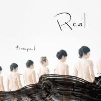 flumpool Real