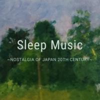 ATSUGI NO CHOPIN 心地よい眠りのために vol.Ⅳ ~ソルフェジオ周波数174Hz~