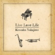 中島健作 Live Love Life -epilogue-