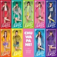 Girls2 チュワパネ!