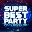 DJ TORA/Chad Kowal Feels Like Home (Mixed) [feat. Chad Kowal]