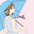 umbrella SEKAI NO OWARI