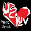 NE-YO/ジェレマイ U 2 Luv