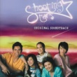Instrumental Shooting Star Theme Track (Instrumental)