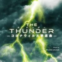 大川隆法 THE THUNDER -コロナウィルス撃退曲-