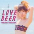 HIROMI/MAGARA Super Sonic Lover