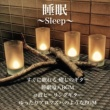 DJ Relax BGM 癒しのギターとα波 睡眠音楽