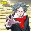 ギドン・クレーメル/マルタ・アルゲリッチ ヴァイオリン・ソナタ 第9番 イ長調 作品47《クロイツェル》: 第1楽章: Adagio Sostenuto - Presto
