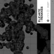 Human Movement Elevate [B.Catt Remix]