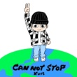 xun can not stop
