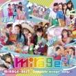 mirage2 MIRAGE☆BEST -Complete mirage2 Songs-