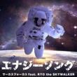 サーカスフォーカス/RYO the SKYWALKER エナジーソング (feat. RYO the SKYWALKER)