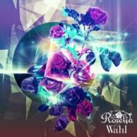 Roselia Wahl