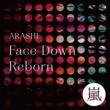 嵐 Face Down : Reborn