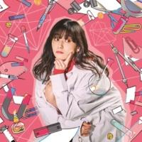 ナナヲアカリ チューリングラブ feat.Sou (TAKU INOUE Remix)