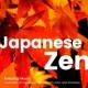 Various Artists 和風のリラックスBGM -箏や尺八、篠笛などの日本の伝統的な-