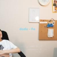 dodo Fo