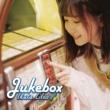 幾田りら Jukebox