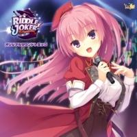 Various Artists RIDDLE JOKER オリジナルサウンドトラック