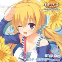 Various Artists 千恋*万花 キャラクターソング Vol.4「Blue sky」