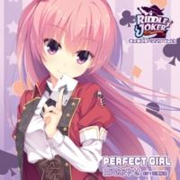Various Artists RIDDLE JOKER キャラクターソング Vol.1「PERFECT GIRL」