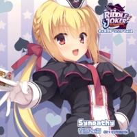 Various Artists RIDDLE JOKER キャラクターソング Vol.2「Sympathy」