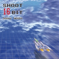 細井聡司 SHOOT 16 BIT