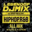 DJ B-SUPREME See you again -cover-