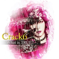 Crack6 What is TRUE? (Stay Home Sweet Home Ver.)