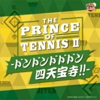 Various Artists THE PRINCE OF TENNIS II-ドンドンドドドン四天宝寺!!-