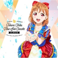 高海千歌 (CV.伊波杏樹) from Aqours LoveLive! Sunshine!! Takami Chika First Solo Concert Album ~One More Sunshine Story~ [High-Resolution]