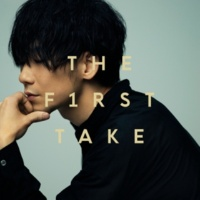 TK from 凛として時雨 unravel - From THE FIRST TAKE