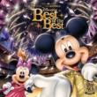 ヴァリアス・アーティスト ディズニーファン読者が選んだ ディズニー ベスト・オブ・ベスト ~創刊30周年記念盤
